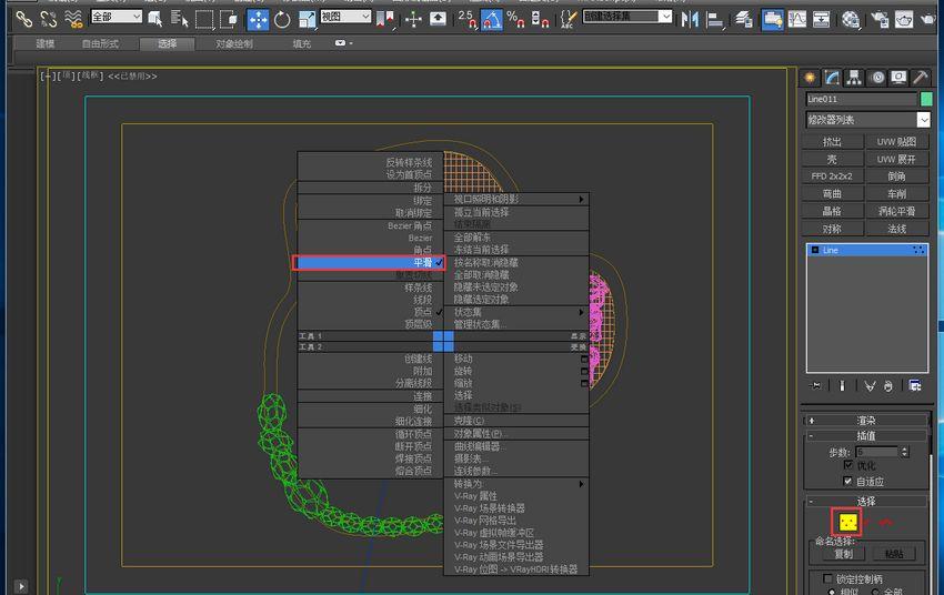 3dmax建筑动画教程(1)