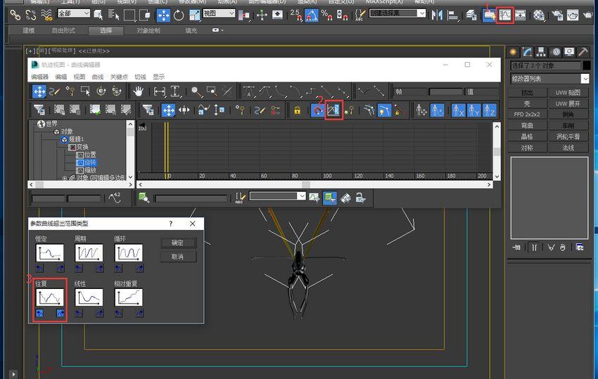 3dmax建筑动画教程(9)