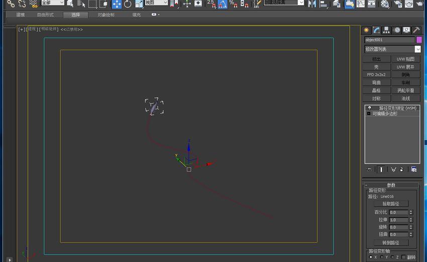 3dmax建筑动画教程(14)