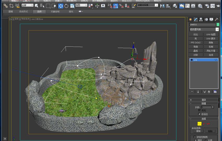 3dmax建筑动画教程(2)