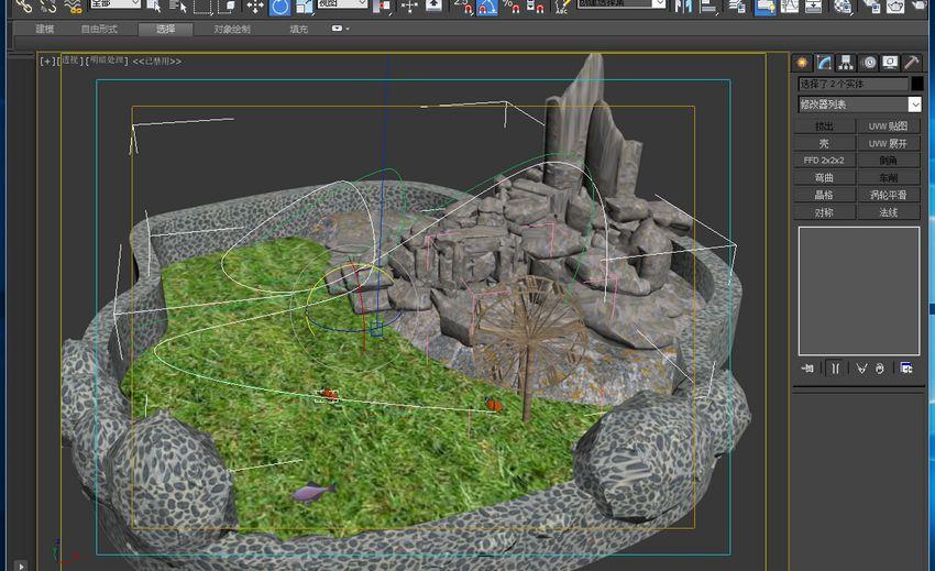 3dmax建筑动画教程(12)