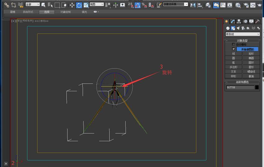 3dmax建筑动画教程(8)