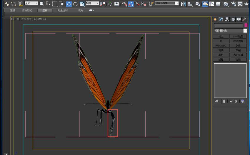 3dmax建筑动画教程(5)
