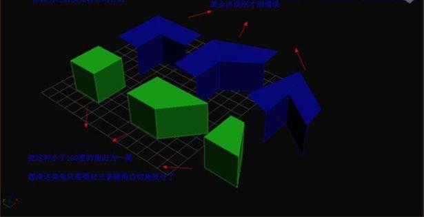 3dmax基础教学(5)