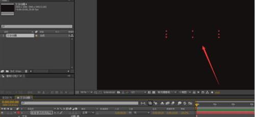AE字幕教程:AE怎么制作字幕(2)