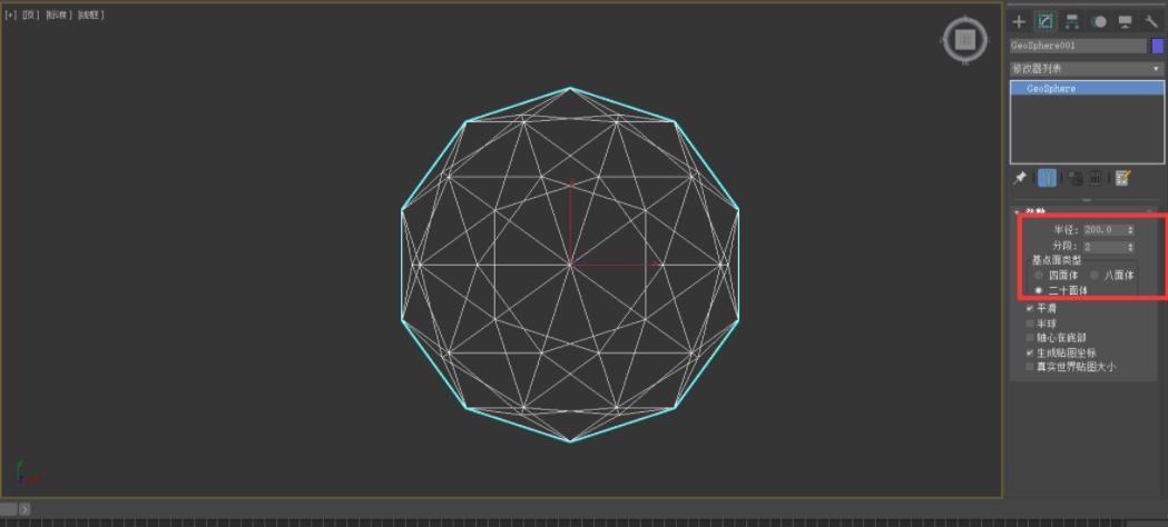 3dmax如何制作藤条灯模型
