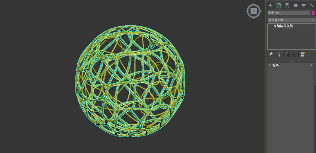 3dmax如何制作藤条灯模型(8)