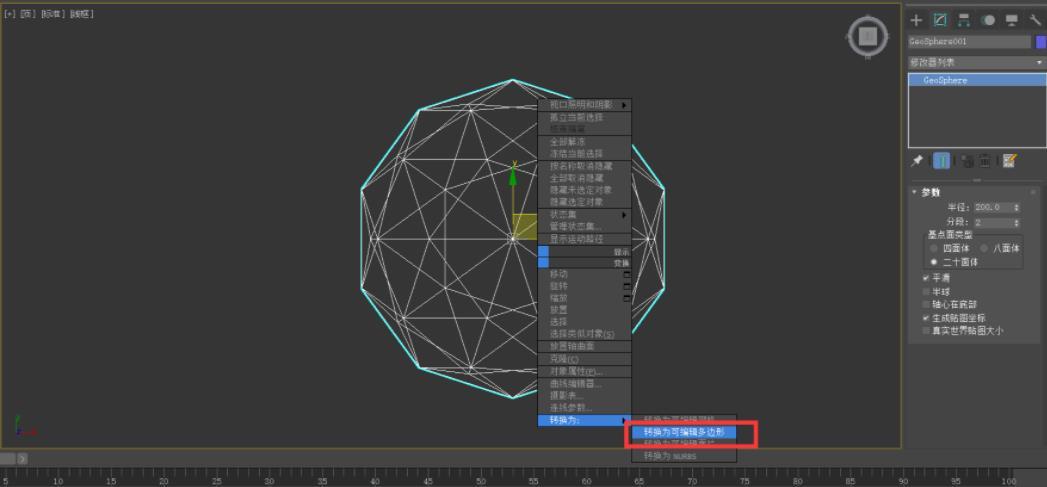 3dmax如何制作藤条灯模型(1)