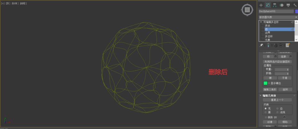 3dmax如何制作藤条灯模型(5)