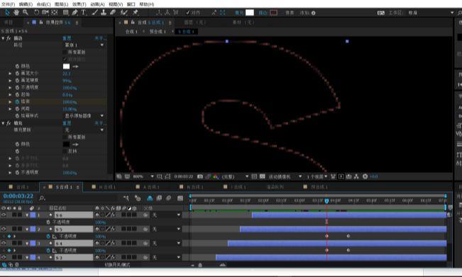 ae描边字体动画的制作(9)