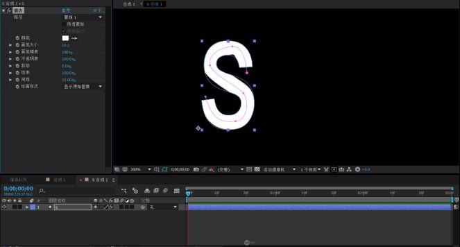 ae描边字体动画的制作(6)