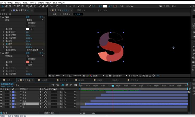 ae描边字体动画的制作(8)