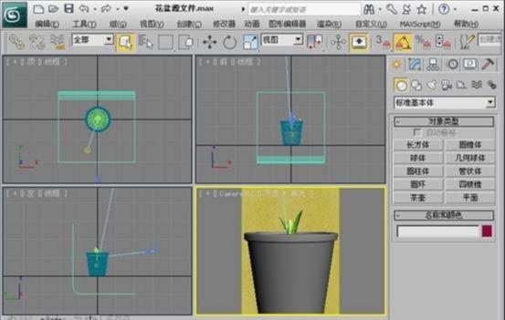 3ds max陶土材质教程